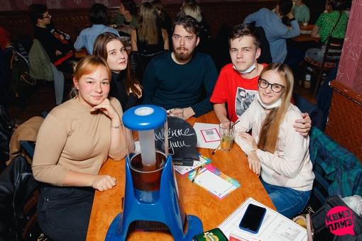«19.09.2020   Chesterfield Bar   #435» фото номер 122