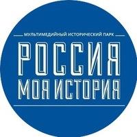 Логотип Исторический парк «Россия-Моя история». Саратов