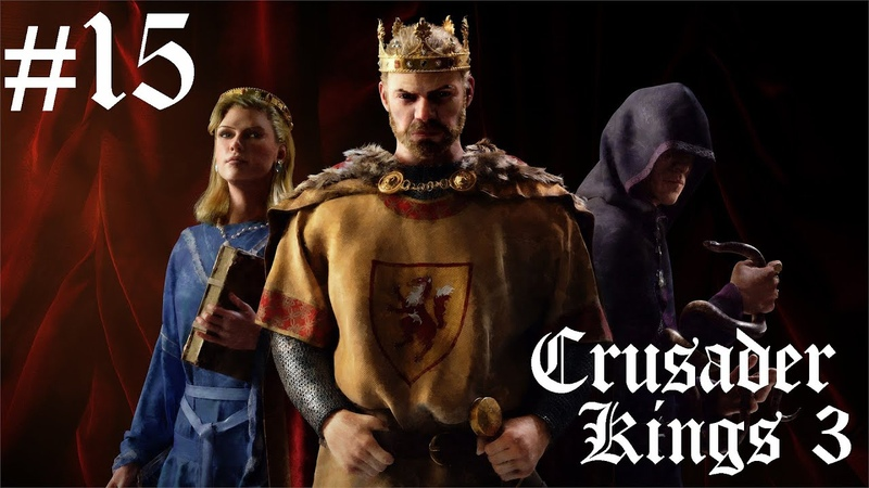 CRUSADER KINGS 3 Владимирская Русь Родня родней а землица это землица 15