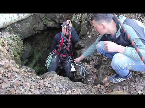 Пещера Аверкина Аверкиева яма 17 04 21 г
