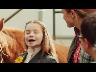 Клуб Няни для пони: осенняя ярмарка (2020) Ponysitters Club: The Big Sleepover