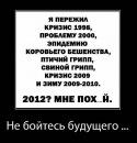 Личный фотоальбом Бориса Кутушы
