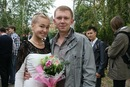 Фотоальбом человека Дениса Шитова