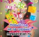 Личный фотоальбом Виктории Петрик