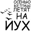 Личный фотоальбом Евгения Филиппова