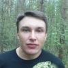 АлександрТерюкалов