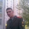 ИванЕрошенко