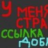 Руслан Самохин