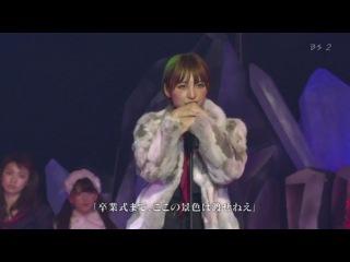 100818 AKB48 Majijo Tepper Blues @YYG