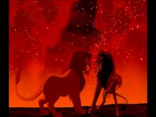 Король Лев - Драка Шрама и Симбы
