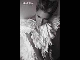 Сиатриа больше не надо