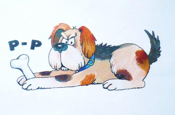 Картинка собака рычит для детей