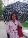 Фотоальбом Наташи Дмитрук