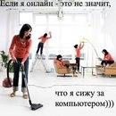 Фотоальбом Марии Петрухиной