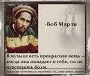 Личный фотоальбом Сергея Прокофьева