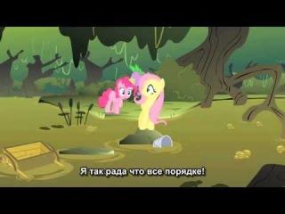 15 Feeling Pinkie keen (RusSub)