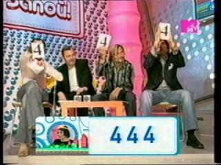 Альбер и Bosson на MTV