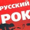 Фотография Русския Рка ВКонтакте