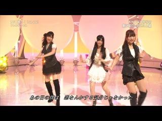 French Kiss - Kakko Warui I love you! (Live at Music Japan 2011.05.15)