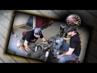 Discovery Гоночный мотоцикл Cafe Racer