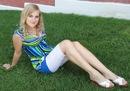 Маргарита Шауберт, 29 лет, Россия