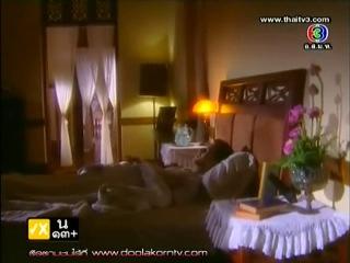 Красный особняк / Kehas See Daeng (Таиланд, 2011 год, 6/13 серий)
