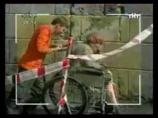 Фигли Мигли ТНТ 2004 Ремонтные работы