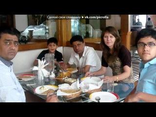Indiskiye Ghori Mussoorie под музыку Ёлка Около тебя Picrolla