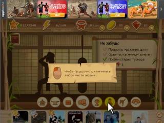 |Клан ''Одинокий пингвин''| Рейды на боссов! Обзор игры Бой с тенью.