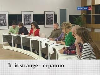 Полиглот - выучим английский язык за 16 занятий (урок 12)