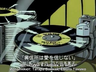 Gosenzo-sama Banbanzai! Эпизод 5
