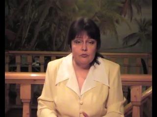 М. Сугробова - урок 5. толкование снов