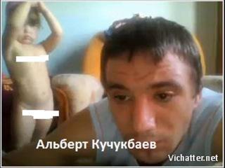 Педофилы и дрочеры в Видеочат Vichatter. Знакомства онлайн — DaftSex
