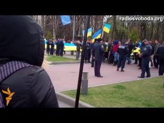 Січеславці Ланцюгом єднання з'єднали Україну