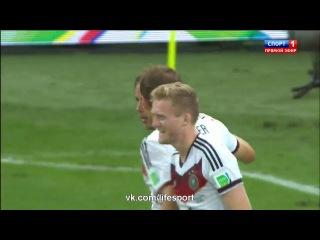 Германия 1-0 Аргентина | Гол Гетце ЧМ-2014 ФИНАЛ