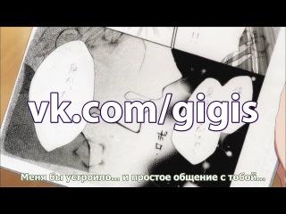 [] Ежемесячное седзе Нозаки-куна / Gekkan Shoujo Nozaki-kun - 4 Серия [Субтитры]