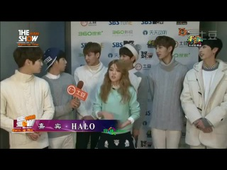 [INTERVIEW] 150120 HALO (헤일로) Warm-up Time CUT @ THE SHOW