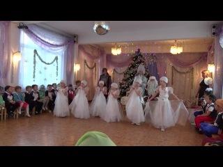 """Е. Иоффе Танец """"Зимняя сказка"""", старшая группа"""