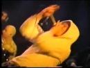 John Zorn Naked City with Yamatsuka Eye Shock Corridor LIVE 1992 The Marquee Club NY