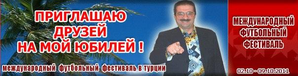 Ирина Иванова фото №15
