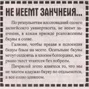Личный фотоальбом Юлии Низовкиной