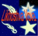 Личный фотоальбом Vova Likhoshva