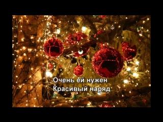 Елочка елка лесной аромат | Детские Новогодние песни из мультфильмов