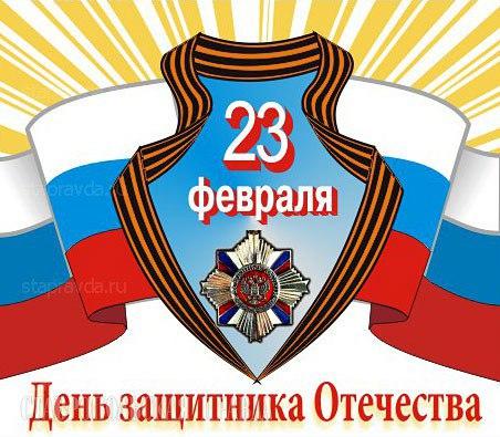 том поздравление для казака с 23 февраля настоящие гурманы