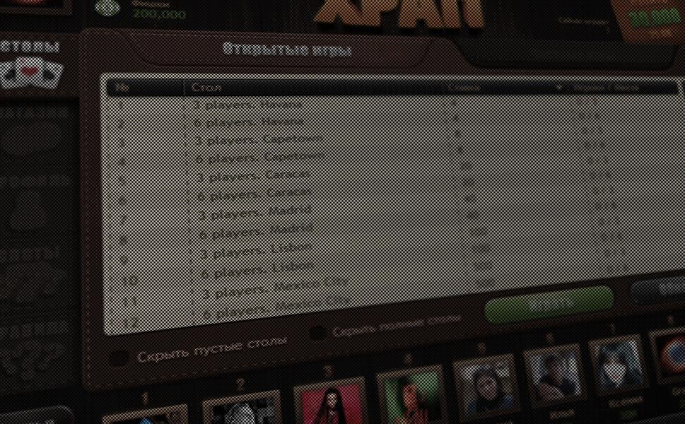 Игровые автоматы играть без регистрации одиссей