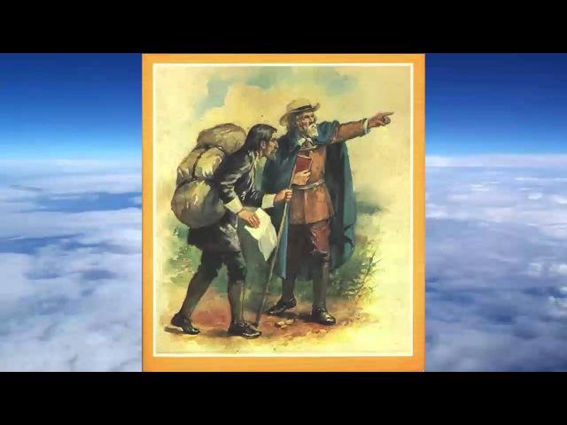 Джон Беньян Путешествие Пилигрима в Небесную Страну
