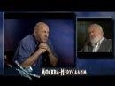 Rus o rav 2009 09 09 clip telemost fursov krizis matreshka