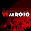 Фестиваль фламенко Alrojo | #Фламенко Испании |