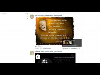Простой дополнительный способ привлечь внимание людей к своей странице ВКонтакте