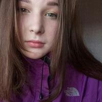 Катя Скрипка